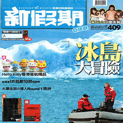 xinjiaqi-issue-12-09-07-07-409-