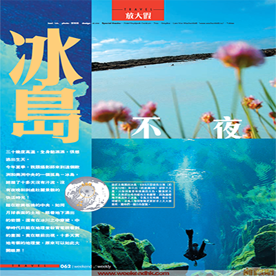 chinese_magazine